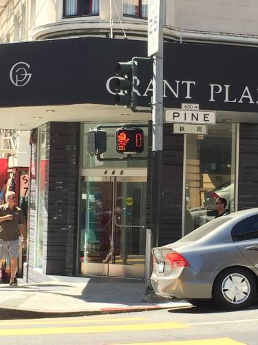 Grant Plaza Hotel - San Francisco, CA CA 94108