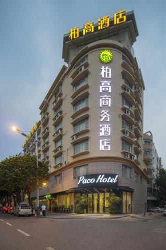 Paco Business Hotel Shunde Beijiao