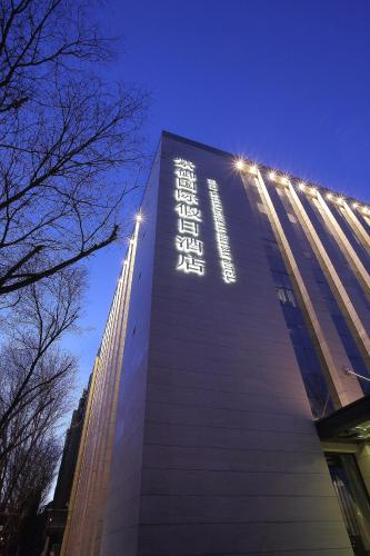 Chengde Ziyu International Holiday Hotel