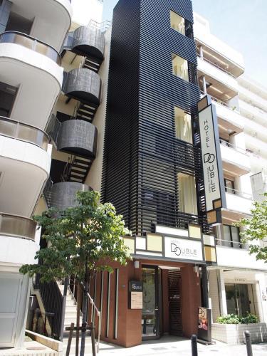 雙芝浦酒店 Hotel Double Shibaura