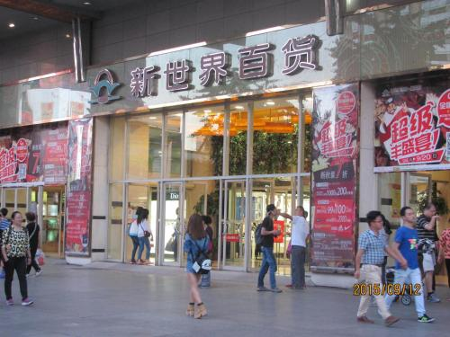 Beijing New World CBD Apartment photo 9