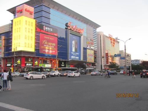 Beijing New World CBD Apartment photo 14