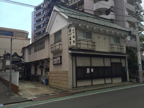Ryokan Morishige - Accommodation - Sendai