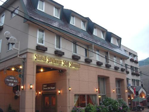 Hotel Weisser Hof Happei