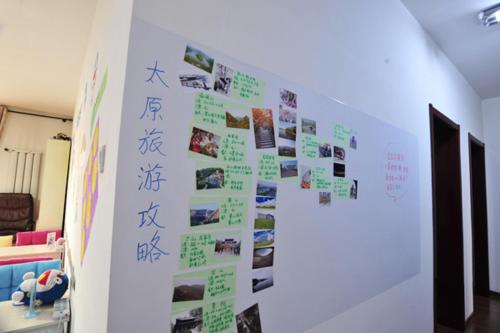 . Longcheng Passerby Youth Hostel