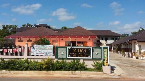 Sara Boutique Pool Resort Khon Kaen
