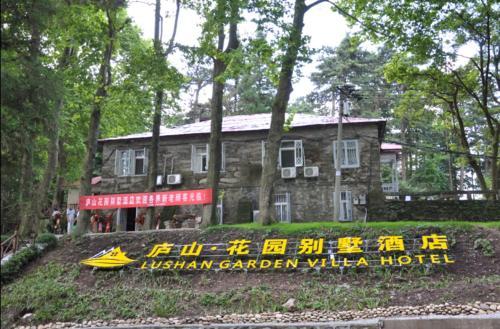 Lushan Garden Villa