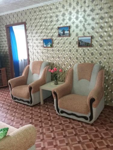 . Apartments V Komsomolskom Pereulke