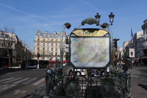 Mercure Paris Pigalle Sacre Coeur photo 8