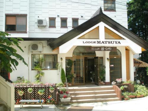 Lodge Matsuya - Hotel - Nozawa Onsen