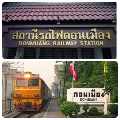 DMK Hostel Donmueang Airport photo 2