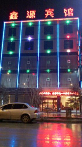 . Lichuan Xinyuan Hotel