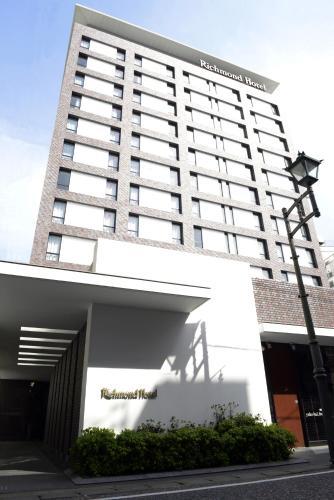 Hotel Richmond Hotel Nagasaki Shianbashi