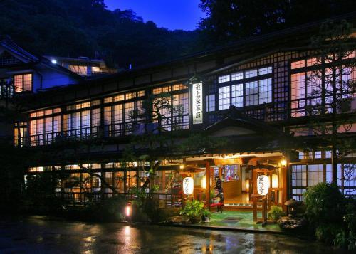 鐮刀目的地溫泉西城店旅館 Mogamiya Ryokan