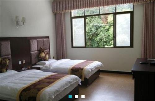 Ya'an Bifeng Gorge Yitian Hotel, Ya'an