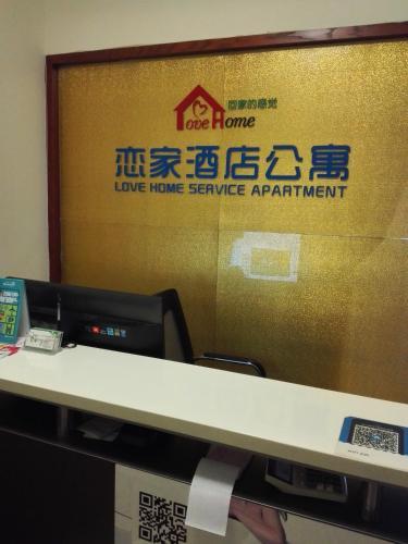 Love Home Service Apartment