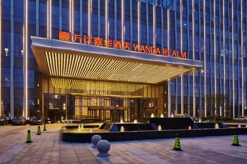 __{offers.Best_flights}__ Wanda Realm Hotel Dongying