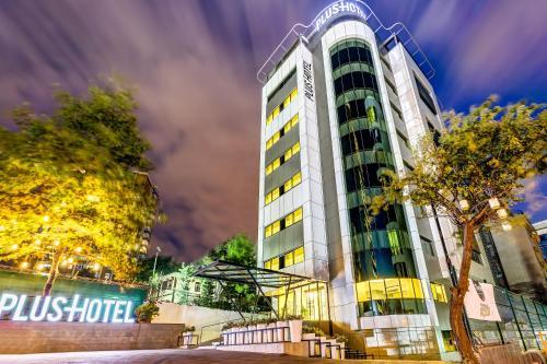 Istanbul Plus Hotel Bostanci Atasehir