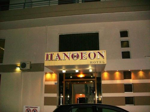 Khách sạn Pantheon