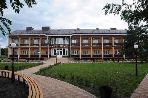 Leisure Center Slavyanka