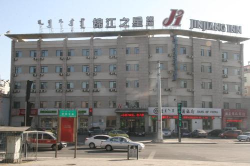 . Jinjiang Inn Baotou A'erding Avenue