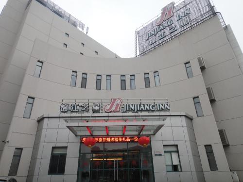 . Jinjiang Inn Changshu Yushan