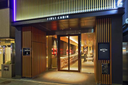 21 Recommended Capsule Hotels In Tokyo | Trip101