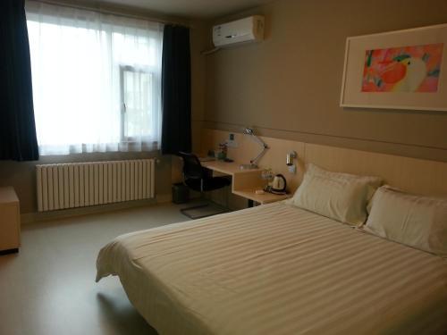 Jinjiang Inn Ji'ning North Ring Road room photos