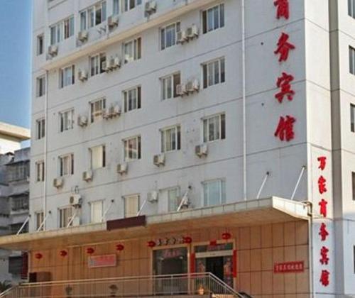 Huangshan Wanjia Business Inn