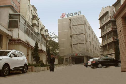 錦江之星蚌埠火車站解放一路酒店