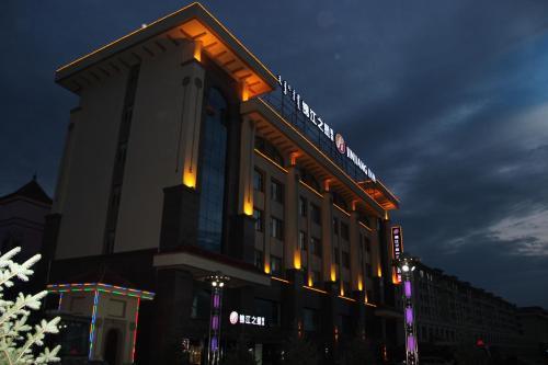 __{offers.Best_flights}__ Jinjiang Inn Ulan Hot Hinggan League Government