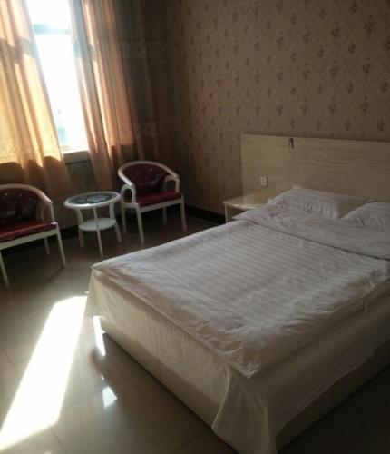 Hongxin Hotel, Changzhi