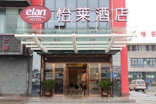 Elan Hotel Ningbo Bus Center