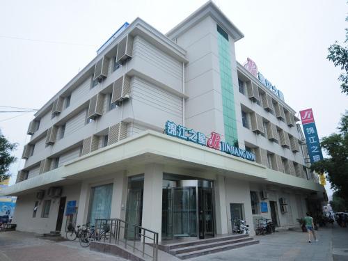 . Jinjiang Inn Dezhou Railway Station