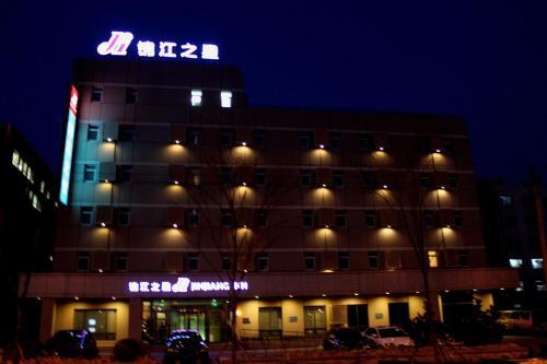 . Jinjiang Inn Dalian Development District Light Railway Station