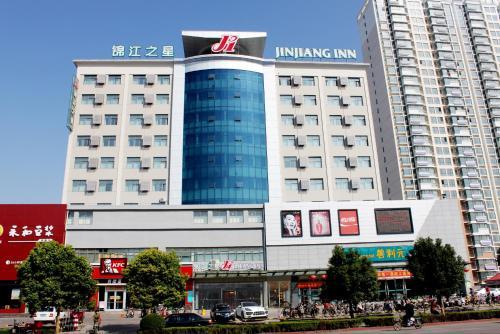 . Jinjiang Inn Zaozhuang High-tech Zone West Guangming Road