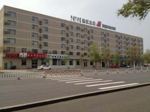 . Jinjiang Inn Ordos East Avenue