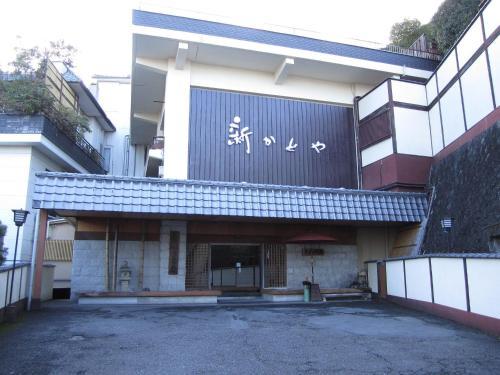 Shin Kadoya - Accommodation - Atami