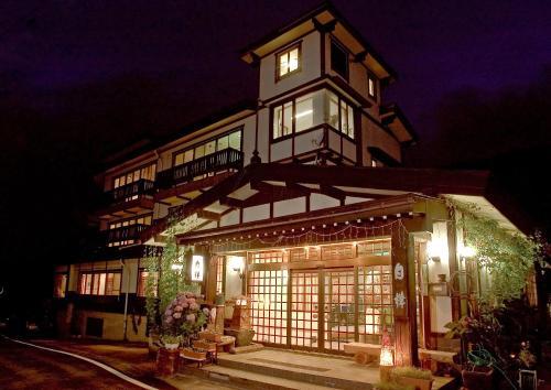 白樺酒店 Shirakaba