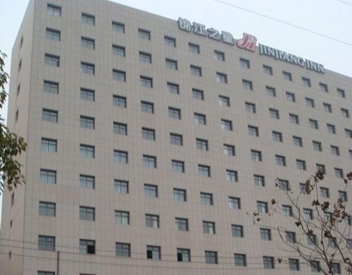 Jinjiang Inn Wuhan Xudong Avenue
