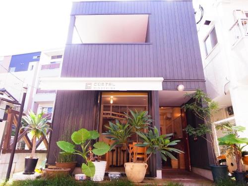 HotelCostel Minoshima
