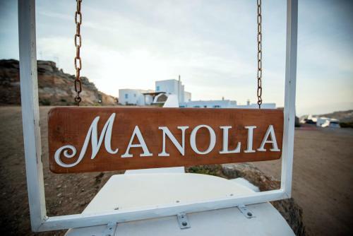 Manolia View