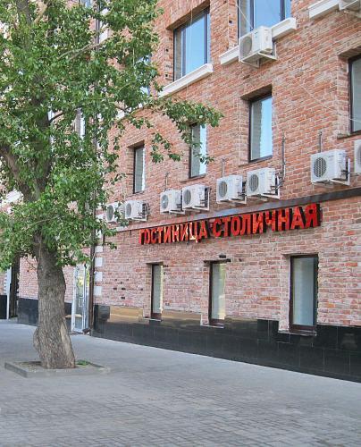 Hotel Stolichnaya Hotel