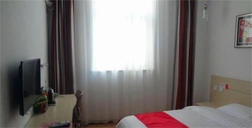 Shangkeyou Express Hotel phòng hình ảnh