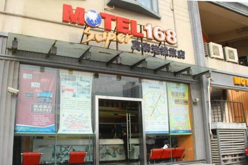 Motel Hefei Railway Station Shengli Road