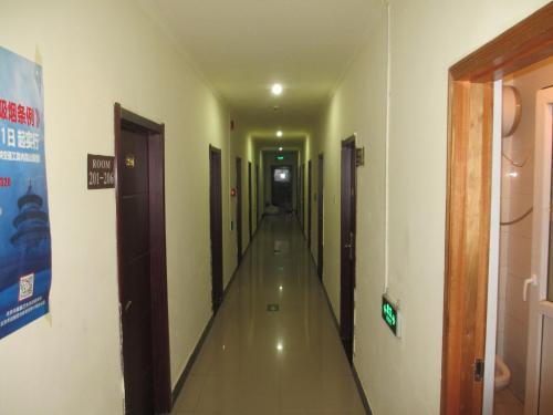 Beijing Feelinn Hostel photo 36