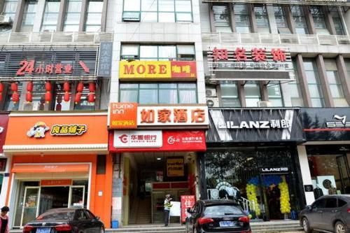 Home Inn Wuhan Hanyang Avenue Wangjiawan Metro Station