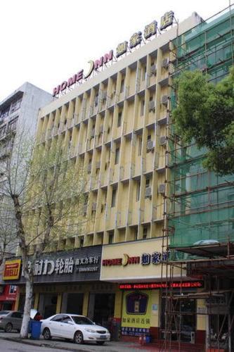 Home Inn Wuhan Jianshe Avenue Wangjiadun