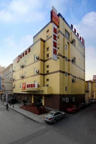 Hotel Home Inn Genshan Road West