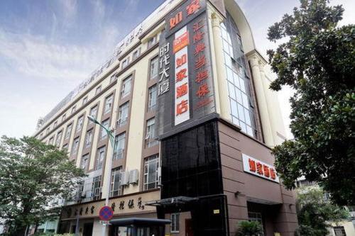 Home Inn Hangzhou Sijqing Clothing Market